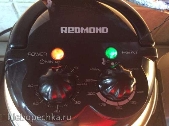 Крышка-гриль Redmond RAG-241