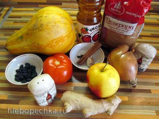 Чатни из тыквы ( Chutney di zucca allo zenzero )