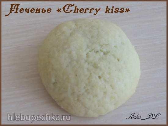 Печеньe «Cherry kiss»