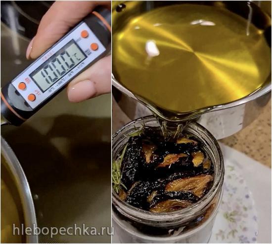 Вяленая слива в масле со специями и травами