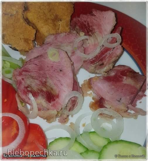 Буженина из свинины в калитке