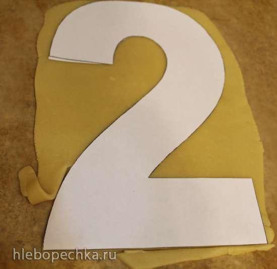 Торт-цифра 23 февраля