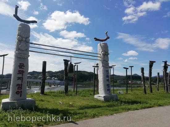 Путешествие по Южной Корее на велосипедах (сентябрь 2018 г.)