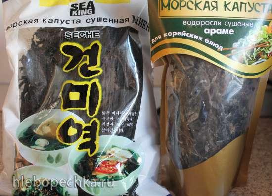 Салат из кальмаров «Можайский»