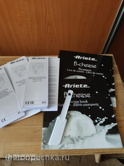 Сыроварка Ariete 0615 B-Cheese