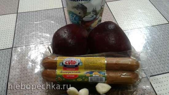 """Салат """"Бурячок"""" с колбасным сыром"""
