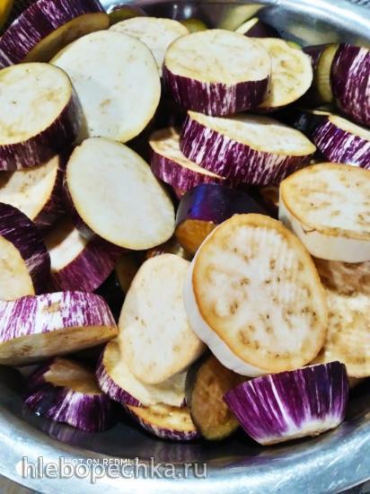 Ванская закуска из баклажан