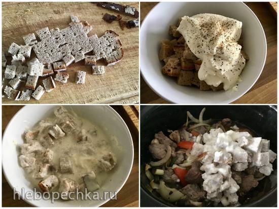 Говядина с грибами в медленноварке