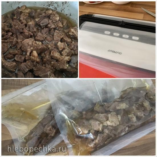 Гуляш (из заготовки) с картофельным пюре в скороварке NINJA® FOODI® 6.5-QT.