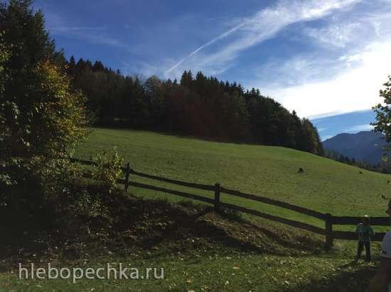 Штрудель с творогом -Topfenstrudel Blitzrezept, или Маленькое путешествие в Баварию (3)