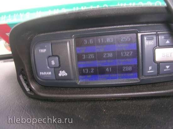 Из Европы в Азию (автопробег с мультиваркой Redmond MRC -01)