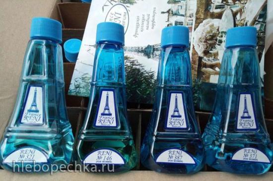 Наливная парфюмерия Рени - 31 (СП, Белгород -Россия )