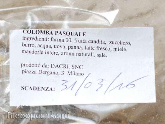 Пасхальная итальянская коломба