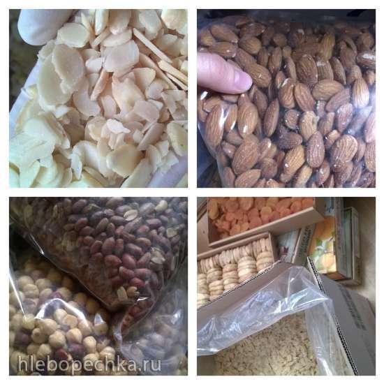 Орехи и сухофрукты от импортера (СП, Украина, Киев)