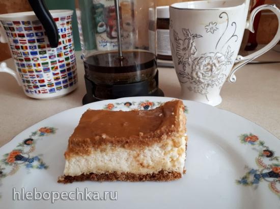 Творожное пирожное Королевский мрамор