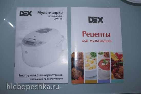 Мультиварка Dex DMC-55 - отзывы