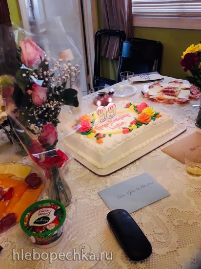 99-ый день рождения