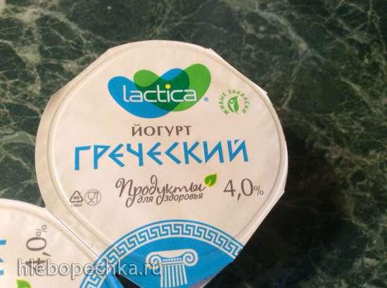 Греческий йогурт с медом и грецкими орехами - старая добрая классика
