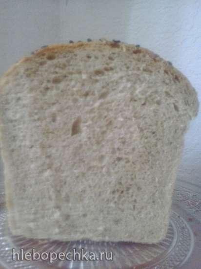 Золотой тост