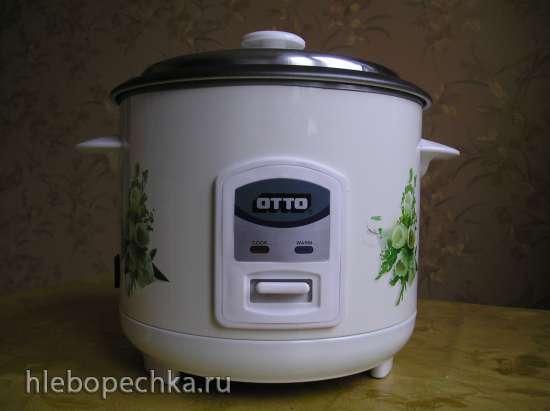 Ужин с рисом и фаршем в рисоварке 1 л