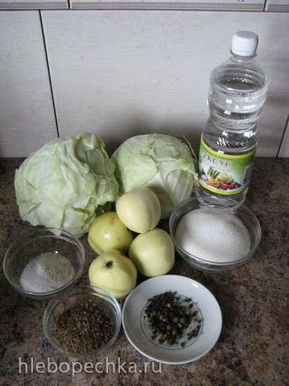 Капуста маринованная (с яблоками и тмином)
