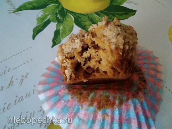 Тыквенные кексы с ореховым штрейзелем