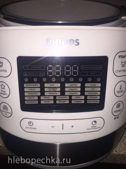 """Мультиварки Philips c функциями """"Мультиповар Pro"""" и """"Мой рецепт"""""""