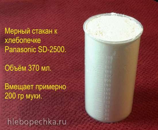 Panasonic sd2511