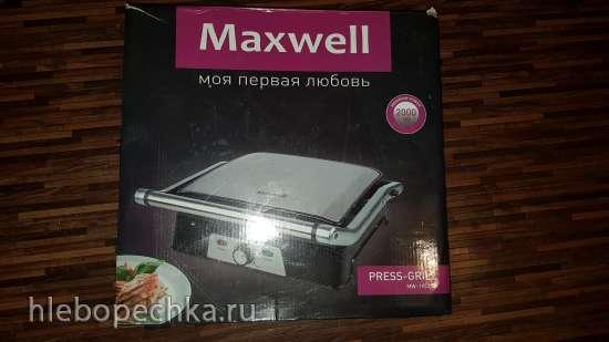 Продаю: Электрогриль Maxwell MW-1953 SR новый