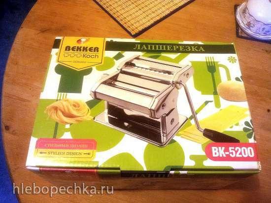 Bekker BK-5200