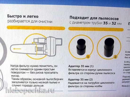 Обзор циклонного фильтра Neolux FC-02 для пылесоса Samsung VC18M21