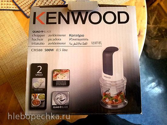 Kenwood CH 580. Обзор измельчителя