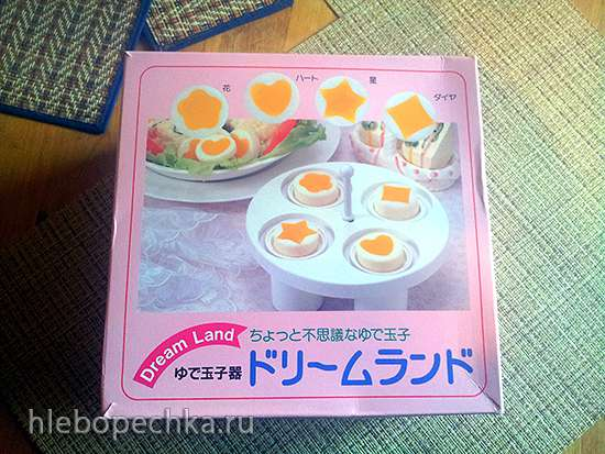 Dream land egg maker