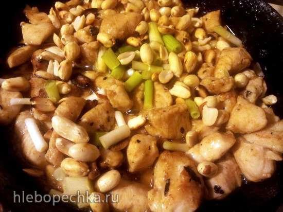 Гунбао Цзидин или Курица с арахисом по-китайски