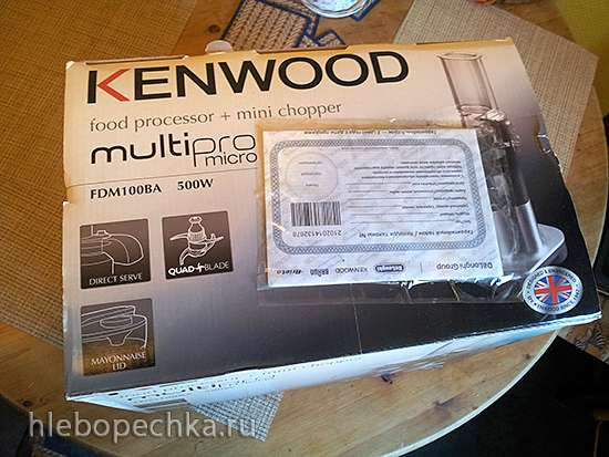Kenwood FDM 100 BA