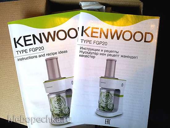 Kenwood FGP 203 WG