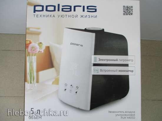 Polaris PUH 4405D 0272.JPG