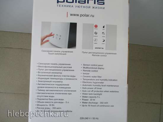 Polaris PUH 4405D 0273.JPG