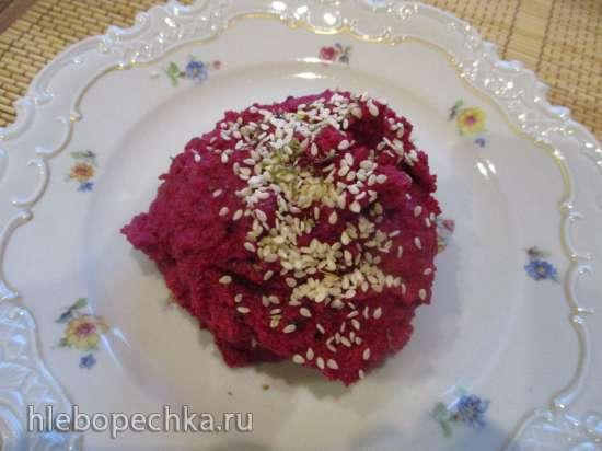 Свекольный хумус (рецепт Гордона Рамзи)