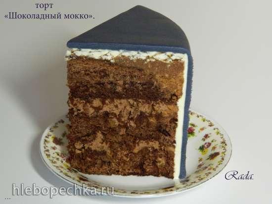 Торт шоколадный мокко