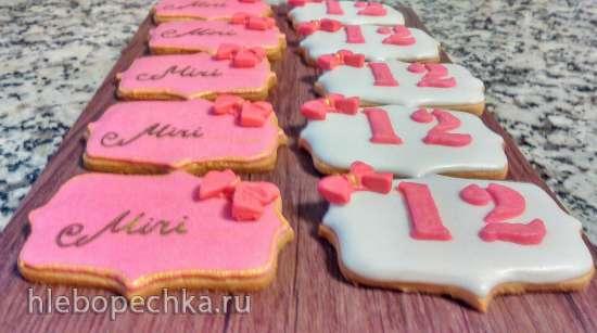 Печенье, идеальные по вкусу именно в сочетании с айсингом и мастикой!!