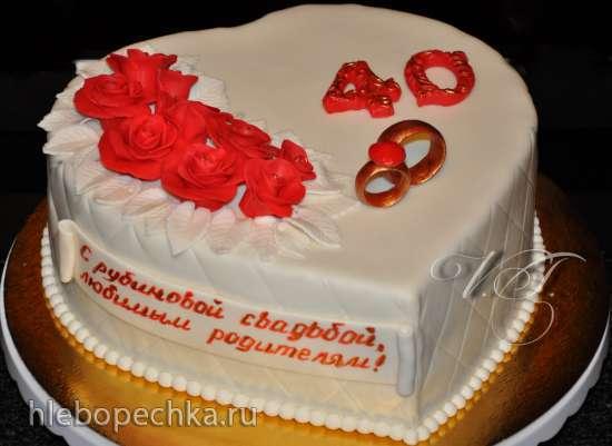 Торт к юбилею свадьбы 40 лет 57
