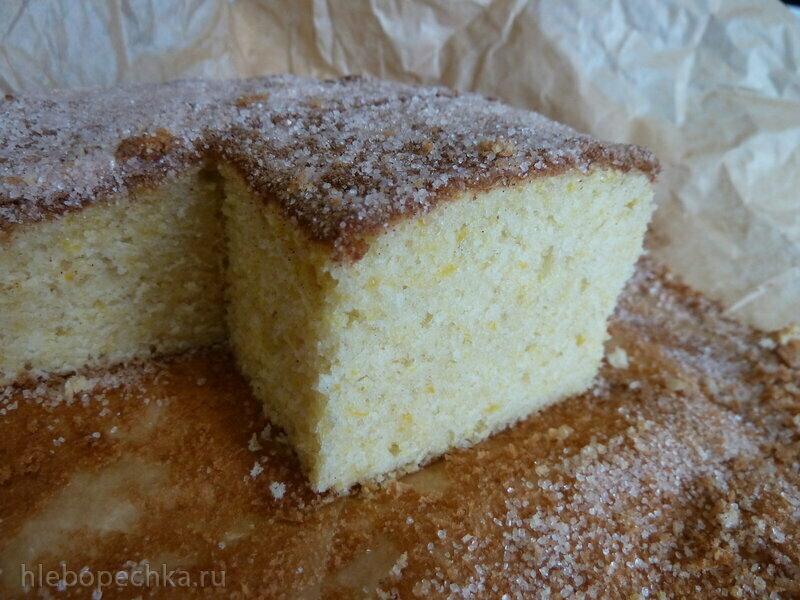 Тыквенный пирог (Coca de calabaza)