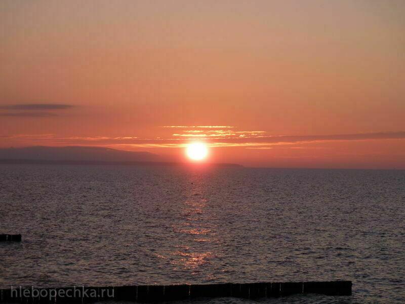 За кусочком солнца в ТриДевятое государство