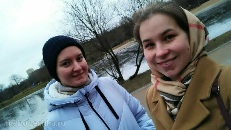 У Кати намечается поездка в Санкт-Петербург