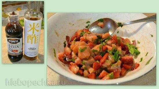 Тартар (поке) из лосося с клубникой