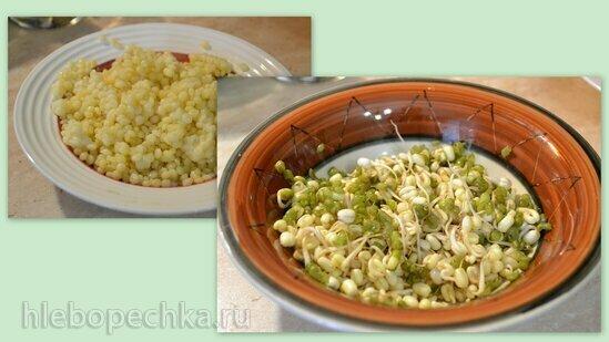 Салат с проростками маша, кус-кусом