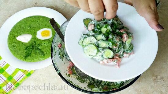 Огуречное меню. Сливочный салат из огурцов и холодный огуречный суп (+видео)