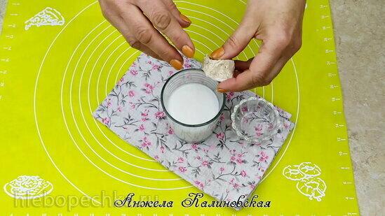 Дрожжевые рогалики на сгущенном молоке (+видео)