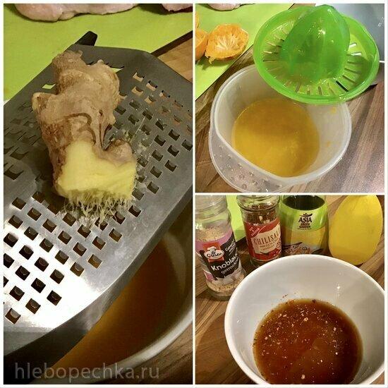 Утка в гриле Ninja (духовка, аэрофритюрница)